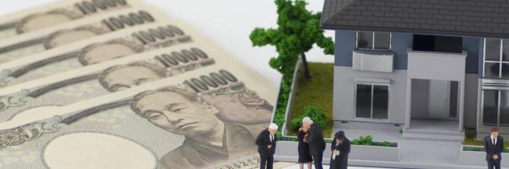 茅ヶ崎市の葬儀の特質の写真